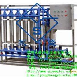 矿泉水生产设备、桶装矿泉水设备价格