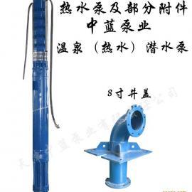 深井热水泵