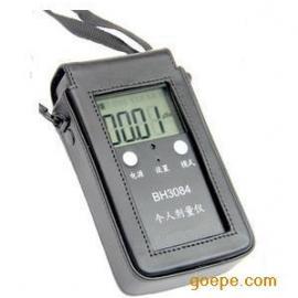 便携式辐射检测仪/个人剂量仪