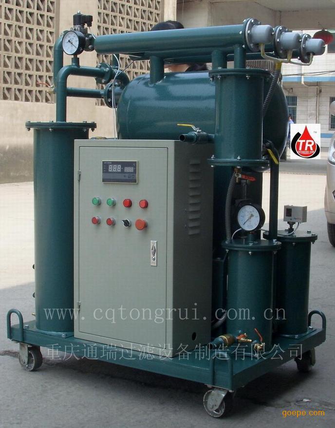 TR/通瑞ZJB-50绝缘油变压器油真空滤油机