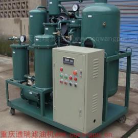 ZJD-10液压油专用高效脱水滤油机(可处理乳化液压油)