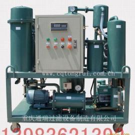 通瑞ZJD-6润滑油汽轮机油聚结真空脱水滤油机