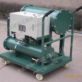 TR/ZJD-F-10轻质油脱水滤油机