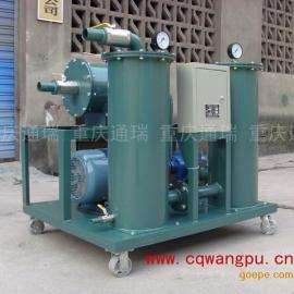 YL-B超压保护精密三级油过滤机