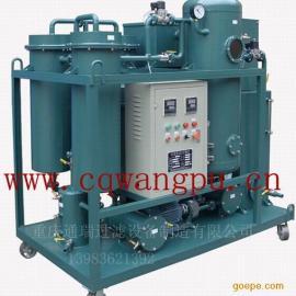电站油净化装置-通瑞TR/ZJC透平油专用滤油机