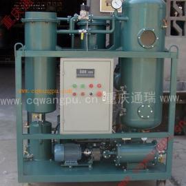 ZJC汽轮机油滤油机|汽轮机油在线净化装置