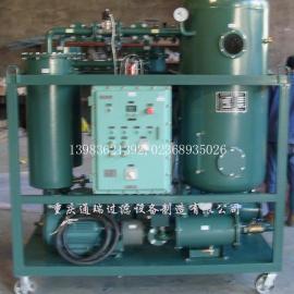 防爆型透平油滤油机