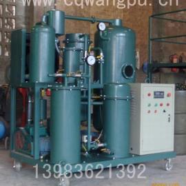 柴机油汽机油过滤机|机油脱水除杂质
