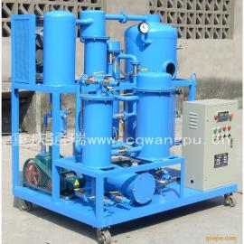 ZJD-50液压油脱水专用真空滤油机|液压油过滤机