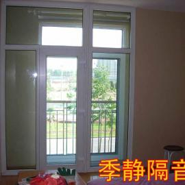 通风隔音窗|别墅隔音窗|隔音窗价格|真空季静隔音窗|隔音窗改造