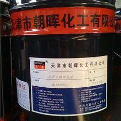 环氧磷酸锌底漆