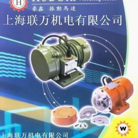 三亚振动马达MVE300/3,豪鑫振动马达V2-10A-1/8HP-2P