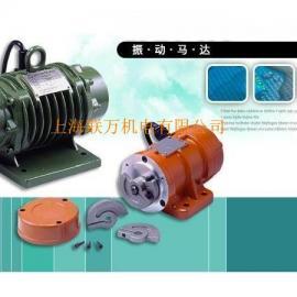 振动马达,振动电机,,三亚振动马达MVE60/3,MVE100/3,MVE200/3