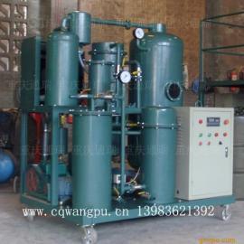 废润滑油脱水破乳化过滤净化机