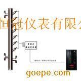 电接点液位计原理,电极式测量筒安装方法