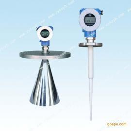 专业供应脉冲式雷达物位计