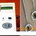 便携式流速仪 型号:ds/LGY-Ⅱ