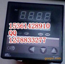 温控器\TMD-7532\智能温控器