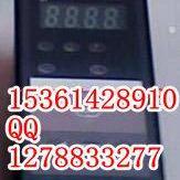 智能温控器\TME-7532