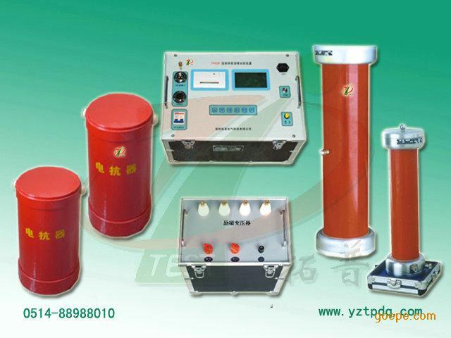 串联谐振耐压试验装置厂家价格
