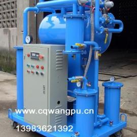 高效型绝缘油移动式真空滤油机