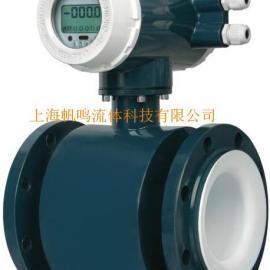 SINIER高精度型电磁流量计SE12