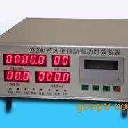 振动时效机价格北京振动时效厂家南京振动时效设备销售