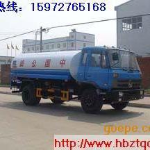 供应装水10吨的东风153洒水车15972765168
