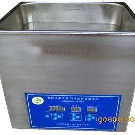 SCQ-6201C多功能超声波清洗机