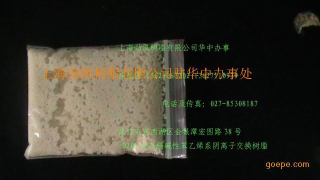 D301大孔树脂