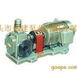 圆弧齿轮泵/润滑油泵/输油泵