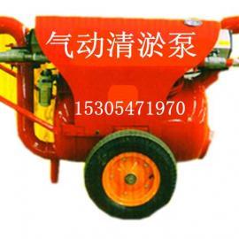 矿用气动渣浆泵