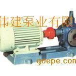 高温齿轮泵|高温泵|润滑油泵
