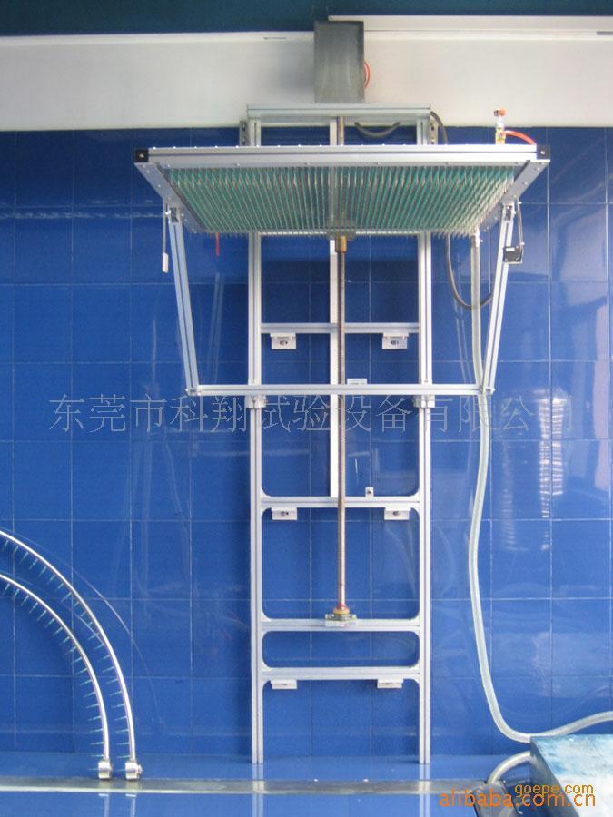 IP3-4防水试验机