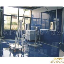 IPX1-2防水试验机