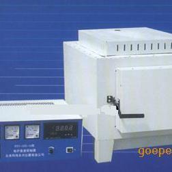 箱式电阻炉/智能马弗炉(1300℃) 型号:SRJX-8-13