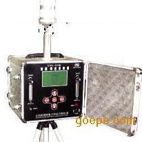 智能综合大气采样器 型号:DSLB-120B