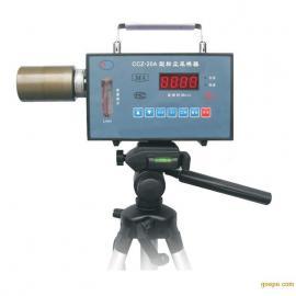 防爆粉尘采样器 型号:CCZ-20A