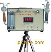 大气采样器 型号:DS-GS-3B