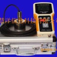 便携手持式测深仪/单频测深仪-生产厂家