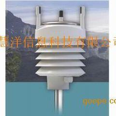 广州Orion六参数集成超声波气象站