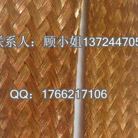 产销编织软铜带,编织软铜线