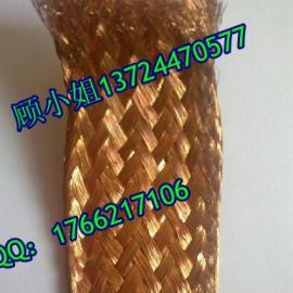 编织软连接厂家价格,产销编织软铜带