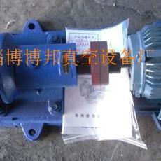 水环式真空泵SZB-4整机淄博博邦真空设备厂直销