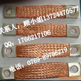 产销编织软铜带,编织软铜线,软连接厂家