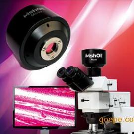 高分辨率彩色CCD MC50