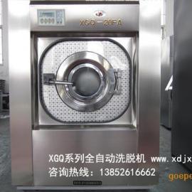 XGQ系列20公斤全自�酉疵��C