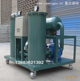 YL-B大流量高精度精密油过滤机