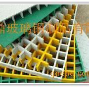 东莞玻璃钢格栅|玻璃钢格栅板|地沟盖板