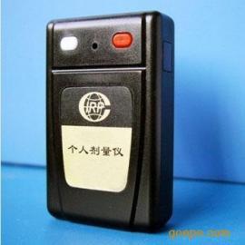 核辐射检测仪/个人剂量仪